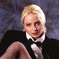 Zdenka Kucerová