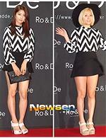 2 girls wearing the SAME outfi
